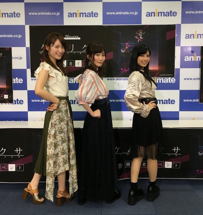 【速報】小松未可子さんの服、エッチポッチステーションwww