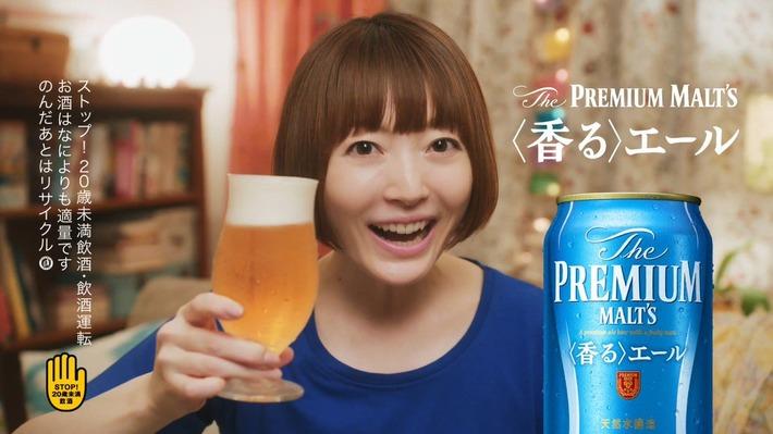 【悲報】花澤香菜さん(31)の最新の姿があまりも悲しすぎる・・・