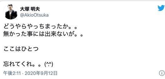 【悲報】声優・大塚明夫ツイッターのエチエチリスト開示されてしまうもカッコいい対応!!
