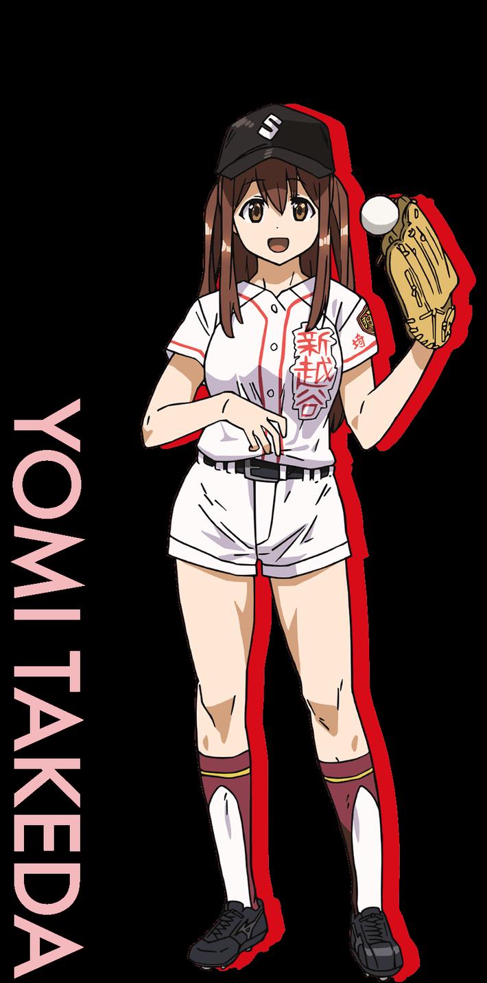 【朗報】きららの野球アニメ、ムチムチすぎるwwwwwwww