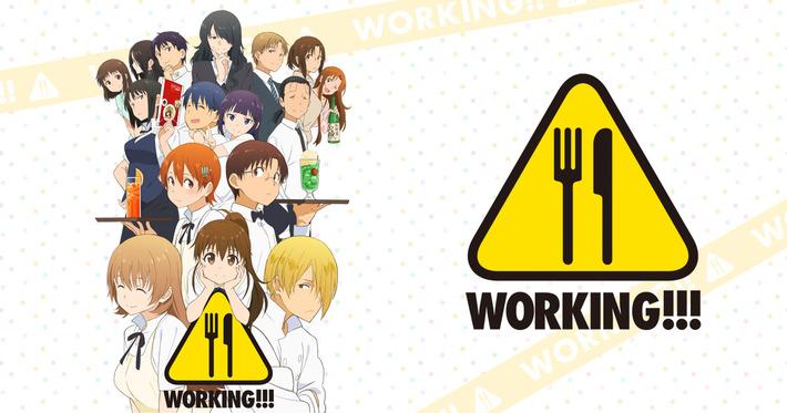 ニート「んほぉ~WORKING!!、シロバコおもれぇ~働くか!」←これwwwwww
