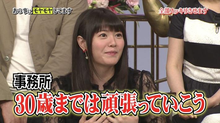 竹達「30歳になったら恋愛解禁します!」→竹達「はい、10時間前に30歳になりました!恋愛解禁しました!!結婚しましたー!!!」