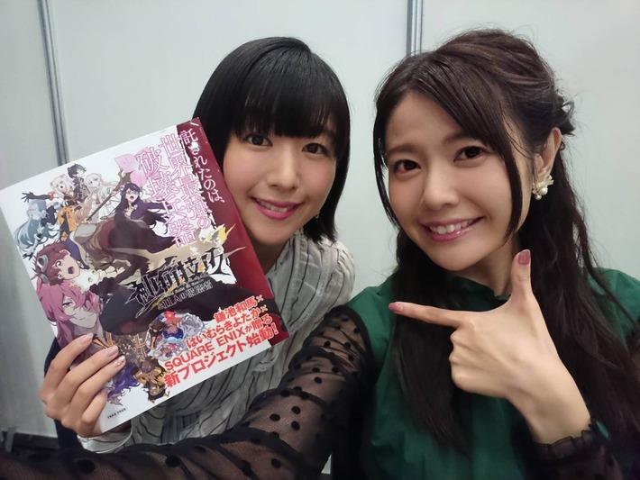 茅野愛衣さん(32)と竹達彩奈さん(30)の最新画像が人妻風www