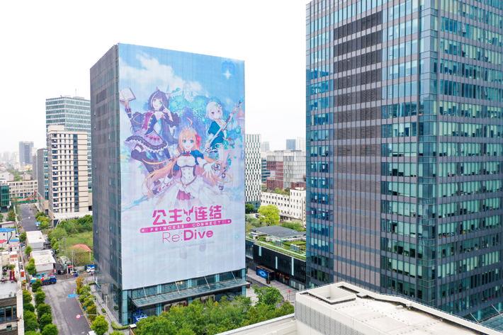【速報】プリコネ、中国で配信後5日で15億売れるwww