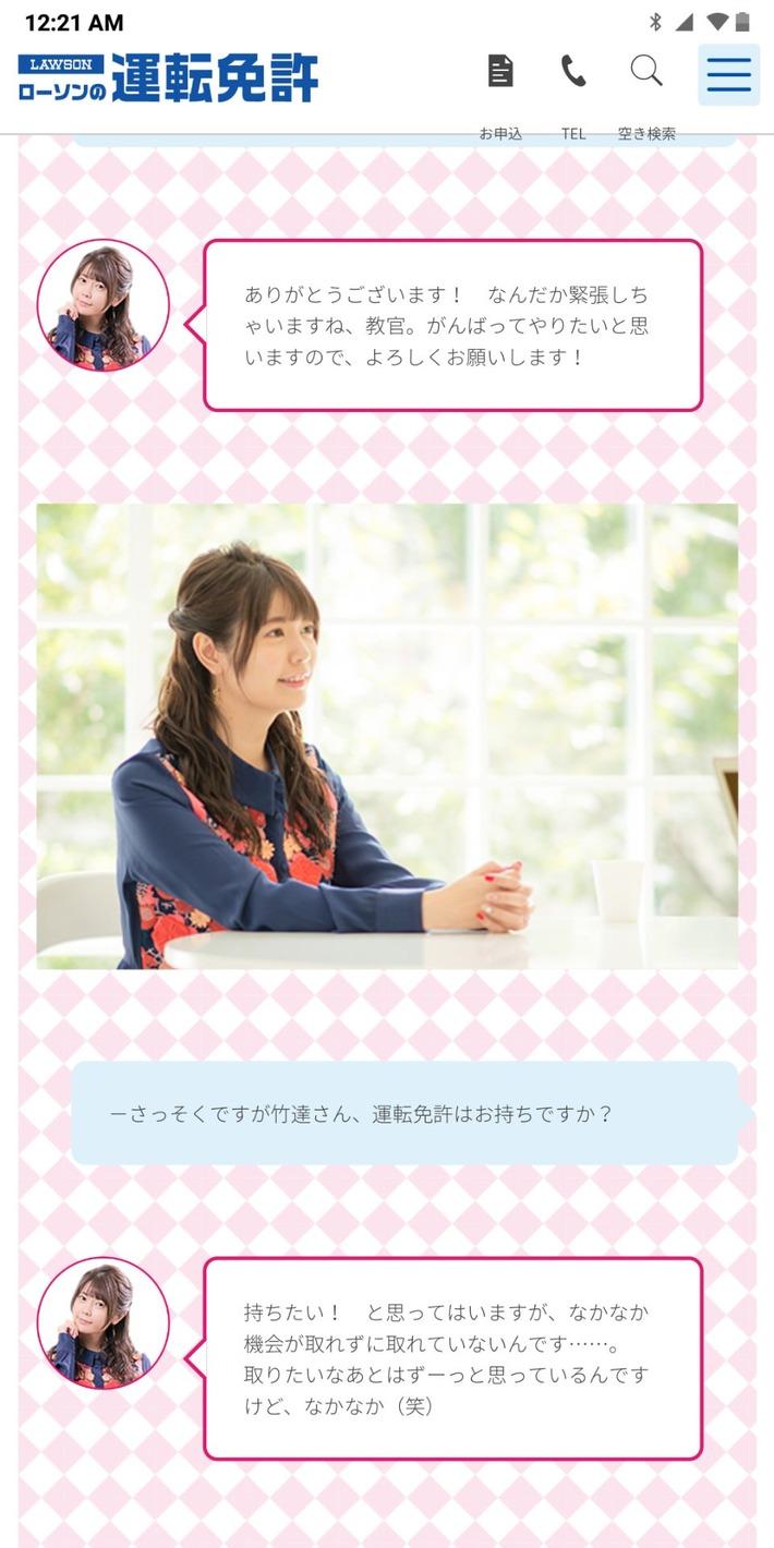 【悲報】竹達彩奈さん、仕事を選ばなくなるwww