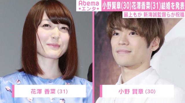 20200708-00010020-abema-000-1-view