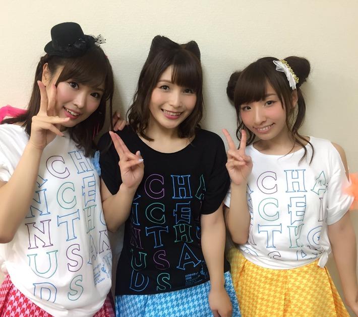 【朗報】新田恵海さん、今もゴリクソかわいいwww