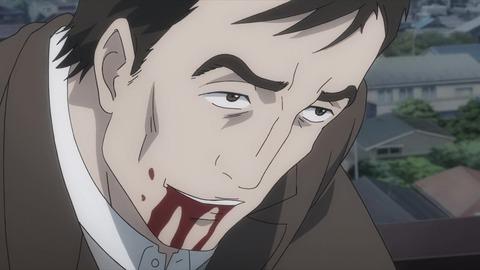 寄生獣 セイの格率 17話 「瀕死の探偵」 261
