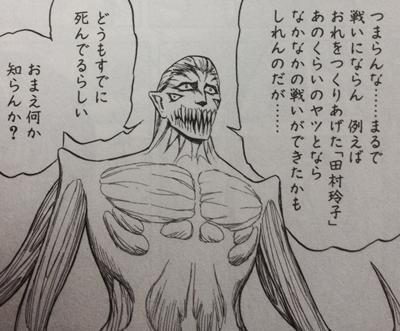 寄生獣アニメ152