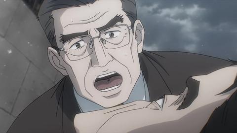 寄生獣 セイの格率 17話 「瀕死の探偵」 285