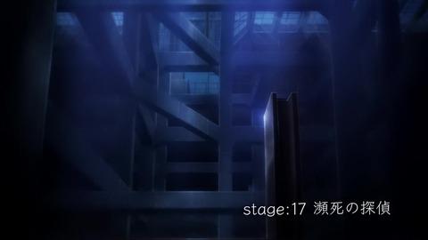 寄生獣 セイの格率 17話 「瀕死の探偵」 053