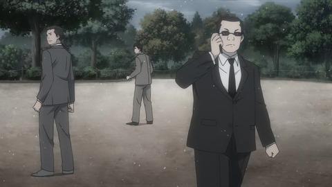 寄生獣 セイの格率 17話 「瀕死の探偵」 301