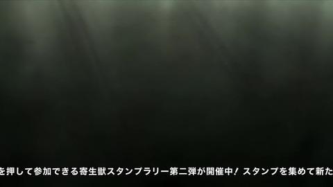 寄生獣 セイの格率 19話 「冷血」 061