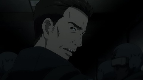 寄生獣 セイの格率 20話 「罪と罰」 198