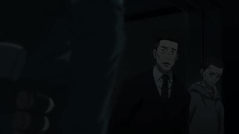 寄生獣 セイの格率 20話 「罪と罰」 196