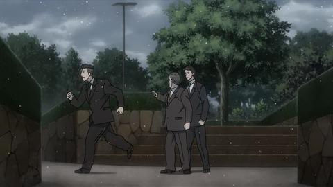 寄生獣 セイの格率 17話 「瀕死の探偵」 304