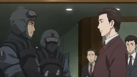寄生獣 セイの格率 20話 「罪と罰」 079