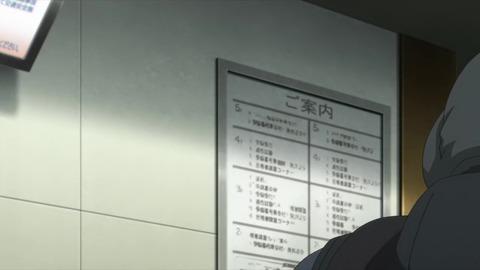 寄生獣 セイの格率 20話 「罪と罰」 128