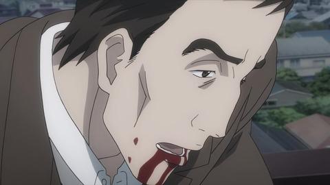 寄生獣 セイの格率 17話 「瀕死の探偵」 260