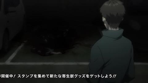 寄生獣 セイの格率 19話 「冷血」 062