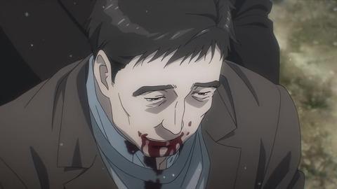 寄生獣 セイの格率 17話 「瀕死の探偵」 300