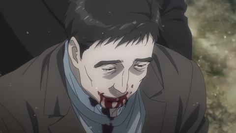 寄生獣 セイの格率 17話 「瀕死の探偵」 299