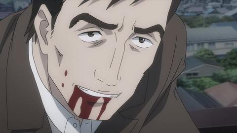 寄生獣 セイの格率 17話 「瀕死の探偵」 262