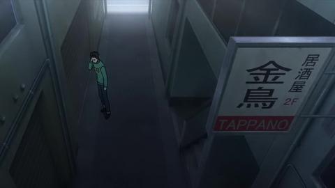 寄生獣 セイの格率 17話 「瀕死の探偵」 147