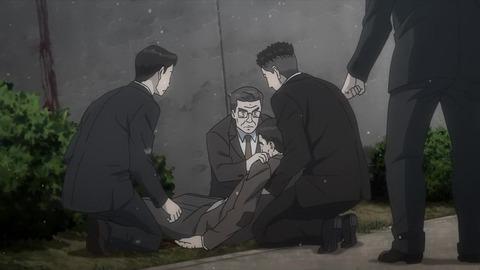 寄生獣 セイの格率 17話 「瀕死の探偵」 296