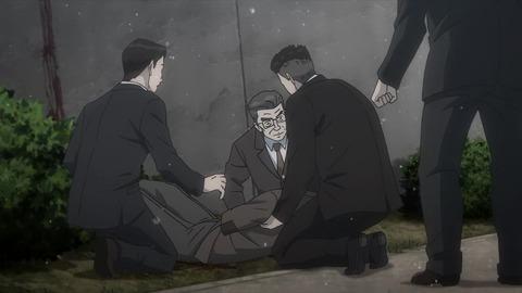 寄生獣 セイの格率 17話 「瀕死の探偵」 276