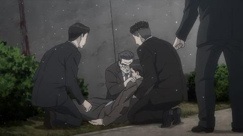 寄生獣 セイの格率 17話 「瀕死の探偵」 297