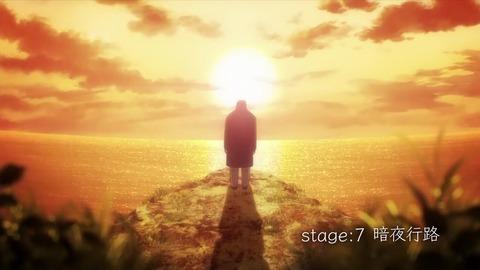 寄生獣 セイの格率 7話「暗夜行路」 045