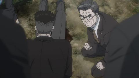 寄生獣 セイの格率 17話 「瀕死の探偵」 279