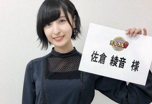 声優の佐倉綾音さんってマジでいいよね・・・