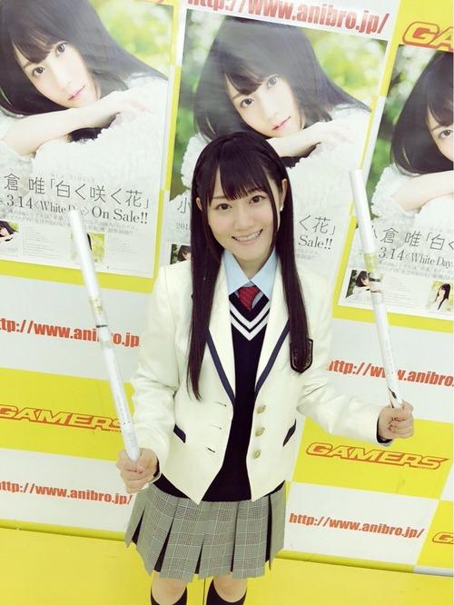 【画像】声優・小倉唯ちゃんはやっぱ制服が一番いいね