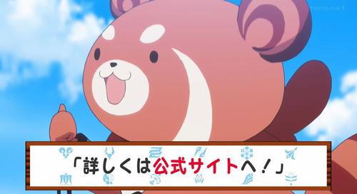 【CONCEPTION】9話感想 詳しくは公式サイト