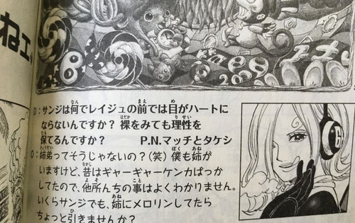 【ONEPIECE】尾田栄一郎先生「姉に発情するやつなんておらんでしょ」