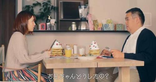 内田真礼ちゃんが出てるWEBドラマのお兄ちゃんが似てなさすぎるwww