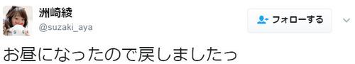 bandicam 2017-04-02 01-43-23-800