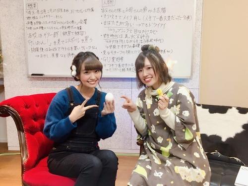 声優の大橋彩香さん、消費税が8%に上がってた事を知らなかった
