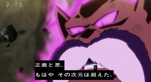 【ドラゴンボール超】125話感想 破壊神トッポつえええええ!フリーザーがボコボコだ