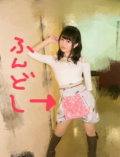 【画像】声優・西明日香さんのふんどし姿www