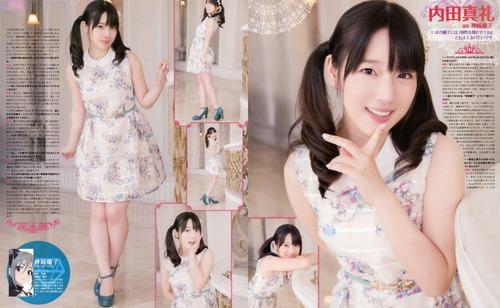 【画像】声優・内田真礼さんは美しい!美しいんだ