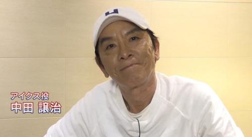 中田譲治さんが男性声優の中で一番好きなんだ!!!