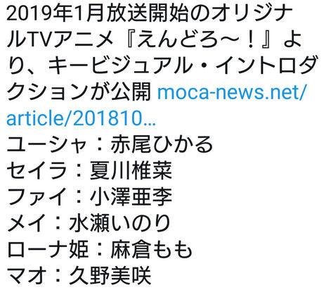 bandicam 2018-10-25 15-07-15-594