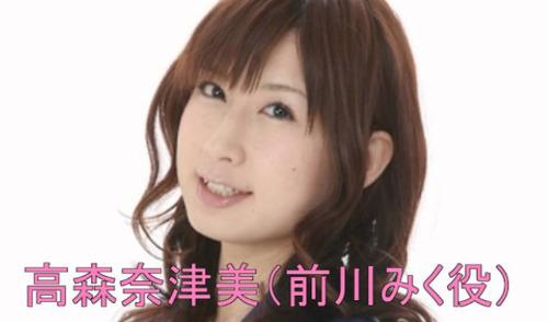 高森奈津美って胸と声はほんと完璧な声優だよな