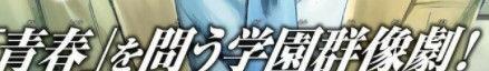 bandicam 2017-09-11 23-07-27-824
