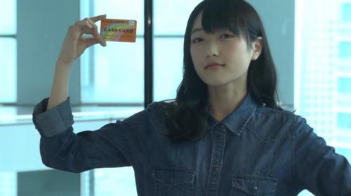 【画像】声優・久保田未夢ちゃんの可愛さはマジでヤバイ