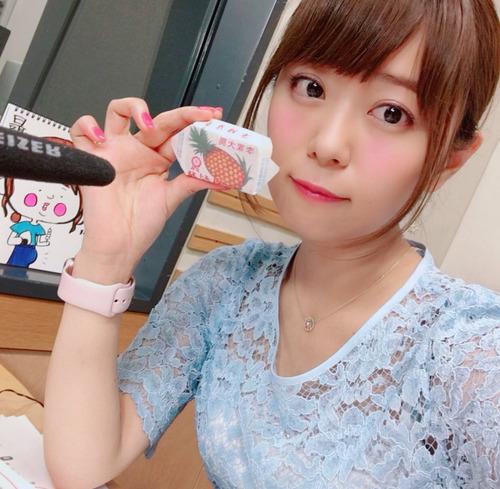 声優の井口裕香が綺麗になった理由www