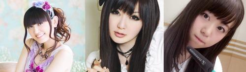俺の好きな女性声優が「田村ゆかり」「喜多村英梨」「井口裕香」なんだがどんなイメージ?